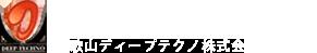 和歌山ディープテクノ